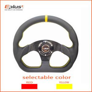 EPlus Car-styling Esporte VOLANTE Corrida Tipo Alcanta PVC Universal 13 polegadas de alumínio Retrofit modificado para sistema de direção Omp Estilo