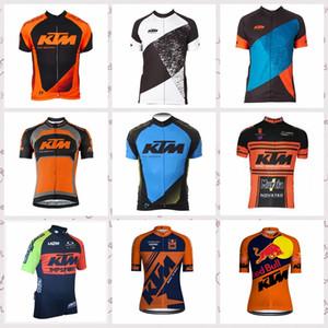 KTM 팀 사이클링 짧은 소매 / 소매 저지 조끼 고품질 편안한 야외 스포츠 방풍 통기성 자전거 정장 D0718