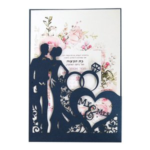 50pcs Hollow Laser Cut Wedding Invitations Card Bride And Groom Rings Greeting Valentine's Day Party Favor Supplies