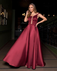 2020 Arabic Aso Ebi Burgundy Lace Beaded Evening Dresses Cheap Sexy Prom Dresses Satin Formal Party Second Reception Gowns