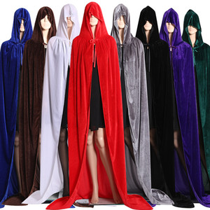 Free Shipping Halloween Cloak Christmas Costume COS Death Long Cloak Wizard Witch Prince Princess Hoodie