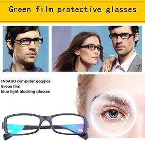 INSAHO Mavi ışık engelleme gözlük, Anti-mavi ışın, yeşil film bilgisayardan anti-radyasyon, rahatlatmak göz yorgunluğu, gözlerinizi korumak.