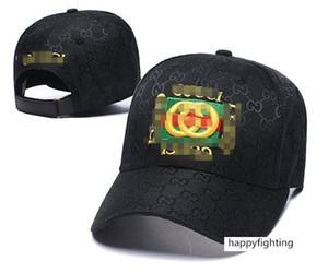 Cool men's women's baseball cap snapback hat easy Sun