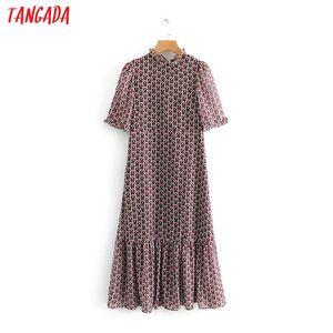Venta al por mayor moda mujer corazón imprimir plisado vestido volantes cuello manga corta dulce mujer vestidos casuales vestidos BE213