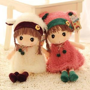 Suaves Meninas Stuffed Dolls Rag Doll bonito Modelo de pelúcia para as crianças aniversário do Natal Presente bonito Dolls Brinquedos para Crianças