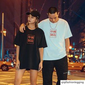 Chao marca más grasa más tamaño sencillo hombre de manga corta Chao Guo Chao diferente media manga pareja desgaste del verano la camiseta floja