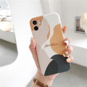Applicable for Apple 8 8PLUS 7 7PLUS X XSMAX color matching trend fashion TPU material anti-fall mobile phone protective shell