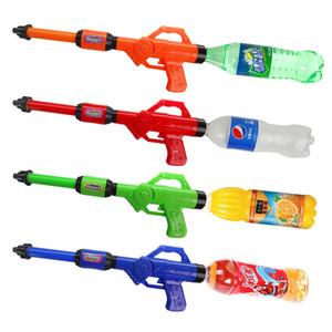مدفع المياه لعبة حماية البيئة فحم الكوك زجاجة البلاستيك مدفع المياه بالجملة الأطفال لعبة لعبة المياه في الهواء الطلق
