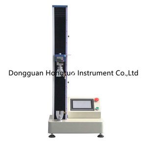 WDW-01S Desktop Rubber And Plastic Tensile Testing Machine, Electronic Universal Tension Testing Equipment For Free Shipping