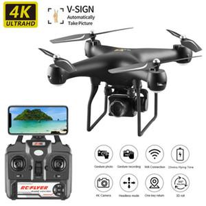 Drone S32 4K 1080P 480P aérea cuatro ejes Aviones resistente a la caída de aviones no tripulados de control remoto de la cámara de alta definición de los aviones del juguete