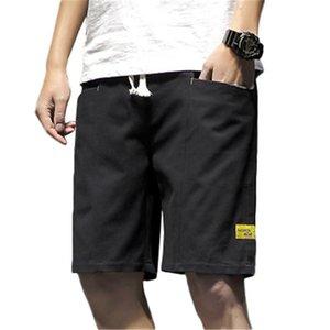 Mens Outdoor élastique court d'été Fashion Designer Homme en vrac Wash poches Shorts New Adolescent RUNNING Pantalon lacent Vêtements