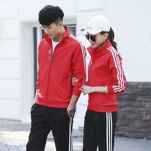 Длинные рукава кадриль мужчины и женщины Студент Класс Школа Uniform Run Свободное время Lovers движения платье Twinset активность Внешний вид Подавать