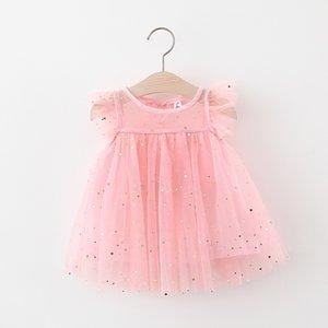 الاطفال مصمم الملابس بنات بنات صيف اللباس الأطفال الكورية نمط أكمام شبكة التنورة رقيقة الطفل بنات النمط الغربي فستان الأميرة PUF