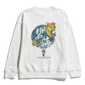 2019 O-Neck Sweatershirt Mens Womens Hip Hop Fish Chinese Characters Print Sweatershirts Casual Designer Brand Pullover Top Quality B101704V