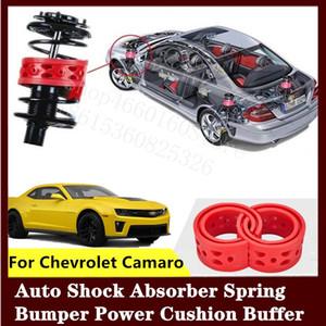 Для Chevrolet Camaro 2шт высококачественный передний или задний автомобильный амортизатор пружинный бампер мощность авто-буфера автомобильная подушка уретан