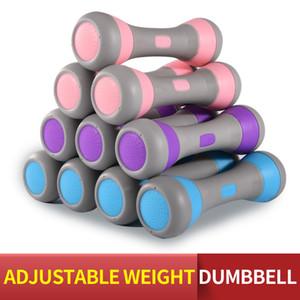 Йога гантелей регулируемых тяжелой тренировки мышц рук 2-3-4 KG резиновых гантелей домашнего спортзал спортивной рука унисекс тренажеров