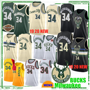 NCAA 2019 20 Giannis 34 Antetokounmpo College Jersey Retro Violet Ray Allen 34 Eric Bledsoe 6 hommes jeunes Basket New Jersey