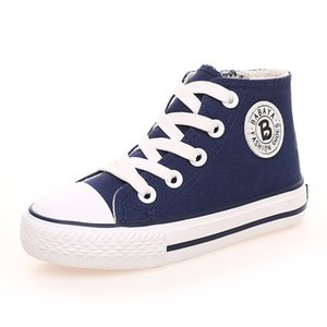 Autumn Winter New Children Canvas Shoes Kids Casual Shoes Boys Girls Flat High Children Side Zipper Shoes Sneakers