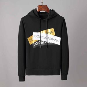 2hip Hop Pullover Männer Frauen Westen Sweatshirt mit Kapuze Hoody festen Sport Pullover übergroßen schwarz blank Baumwollvlies