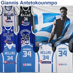 Адетокунбо Джерси Греция Баскетбол Национальная сборная Джерси 34 # Печать Pattern 2019 FIBA Чемпионат мира по баскетболу