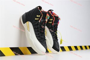 2020 12s Reverse flu Game DARK CONCORD 12 Men Basketball Shoes Metallic Gold Red Dark Grey Jumpman Sports mens Xshfbcl trianers