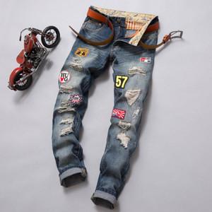 Jeans slim Straight Straight Patchwork Hians Pants Brand Clothing Denim ممزق للرجال # LS777