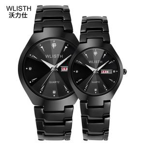 2020 새로운 리시 wlisth 시계 남성 비즈니스 패션 시계 블루 방수 발광 커플 시계 WO