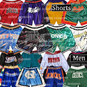 Basta Chicago Bulls di New York Knicks Houston Rockets Raptors Don Toronto Denver 76ers Memphis Grizzlies Nugget Brooklyn Nets Basketball Shorts