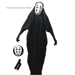 Qianhe Qianhe Wansheng festival clothes faceless male cosplay gloves clothing animation clothing mask gloves Halloween costume