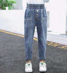 Girls' jeans autumn dress 2020 new children's Korean loose pants girls nail button flower bud pants manufacturers wholesale