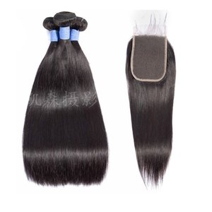 Malaysian Human Hair Three Bundles With 4X6 Lace Closure Straight 8-30inch 4 Pieces / lot Bundles With Four By Six Closure