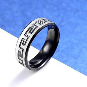 Роскошный большой широкий 8 мм 316 Titanium Steel 18K желтое золото греческий ключ обручальное кольцо кольцо мужчины женщины серебро золото 2 тон