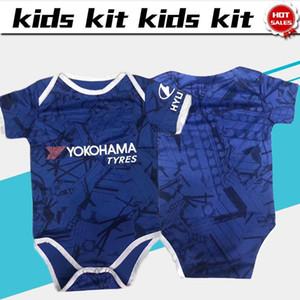 2020 Baby Kit Home # 22 Футбольные трикотажки Pulisic Soccer 19/20 Младенческий костюм Домашний детский футбол футбол для футбол