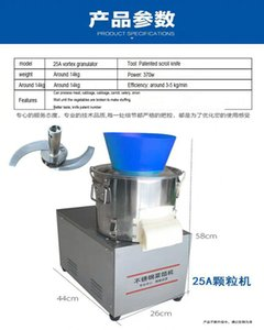 2020 hot Multifunction stainless steel 220V vegetable granule cutting machine   diced carrot cabbage chopping machine for dumpling fillings