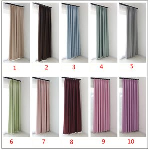 Solid Color Thick Cloth Curtain Simple Modern High Density Blackout Polyester Wedding Study Bedroom French Window Blinds L029C