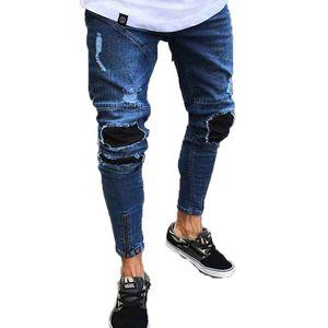 스키니 청바지 남성 힙합 스트라이프 슬림핏 데님 팬츠 남성 연필 바지 거리 무릎 찢어진 구멍 진 남성 찢어진