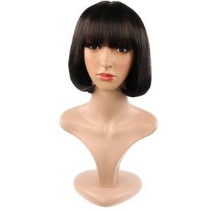Новые европейские и американские парики, корейская версия натуральных химических волокон с короткими волосами, голова BOBO с короткой грушей