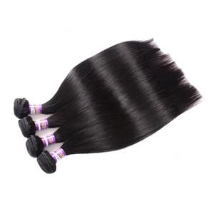 Бразильские прямые волосы Weave пучки 9a класс необработанные девственные прямые наращивание человеческих волос влажные и волнистые бразильские волосы Weave