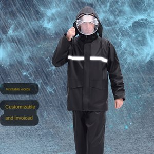 Double-layer reflective electric split motorcycle motorcycle outdoor labor protection riding raincoat raincoat suit