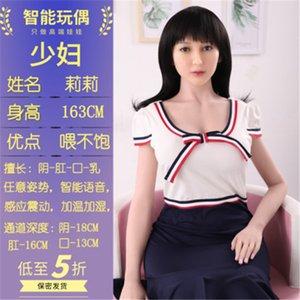 Linkooer vendita calda bambola del sesso del silicone TPE con scheletro bambola giapponese vagina realistica Anale Oral adulti Amore bambola del sesso giocattoli per gli uomini