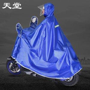 Thick Bike Waterproof Raincoat Jacket Plastic Bicycle Overall Raincoat Survival Stylish Chubasquero Hombre Poncho For Men JJ09