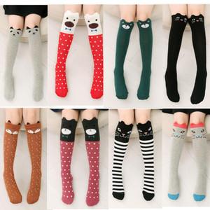 Bebés calcetín de rodilla alta Fox de algodón lindo poco carácter rodilla pega Kid Ropa unisex del niño del calcetín calcetines de la historieta de arranque 3-12 años