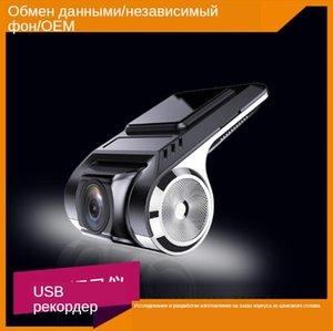 Car DVR camera Android USB 1080 p HD car digital video recorder camcorder hidden night vision dash cam 170 ° wide Angle Registry