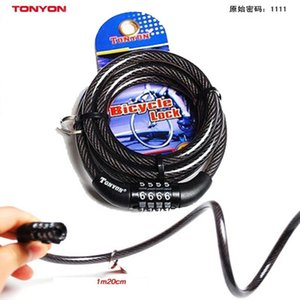 Bike lock portable combination lock ring lock mountain bike combination lock