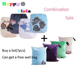 Mutlu Flüt İşlemeli Kumaş Bezi Ağır Wetter Gece AIO Bebek bezler OS Bezi 7 adet Paketi