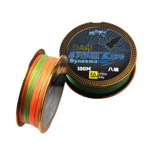 Rompin 8 Strands 100m Super PE Braided Fishing Line Multi Color Sea Carp Strong Strength Multifilament Fishing Line Tackle
