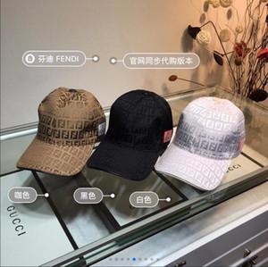 De alta calidad de la lona de lujo hombres del casquillo de las mujeres del sombrero del deporte al aire libre Strapback estilo europeo sombrero del diseñador Sombrero de sol Marca gorra de béisbol con la caja