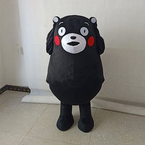 Новой продажа Rilakkuma высокого качества кумамона медведь талисман костюм аниме панда Рождество Хэллоуин Фурсит Mascotte костюмы