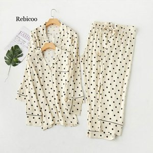 Rebicoo Satin Yellow Wave Pointing Pajamas Women Long Sleeve Viscose Sleepwear Lapel Pyjamas Set Spring Couple Home Clothes