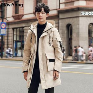 PViviYong 2019 Winter высокого качества белая утка вниз с капюшоном пиджаки мужские пуховики, длинные тонкие ветровки мужчины 006